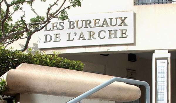 burx-de-l-arche